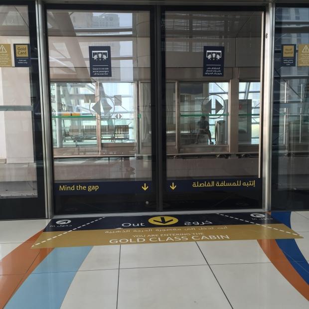 Metro Gold Class Entrance